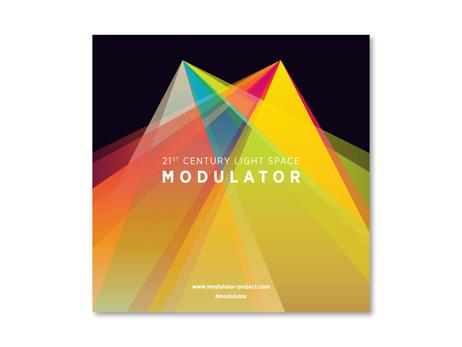 cogwork_hs-modulator3