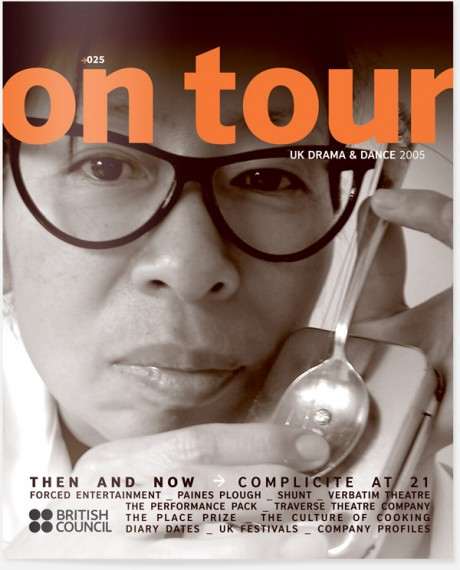 _on_tour_25_cover